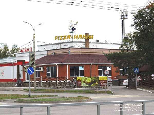 Пиццерия Камин, Волгодонск: официальный сайт, адрес ...
