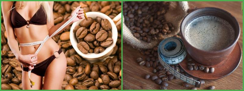 При Какой Диете Нельзя Кофе. Диета и кофе – можно ли?